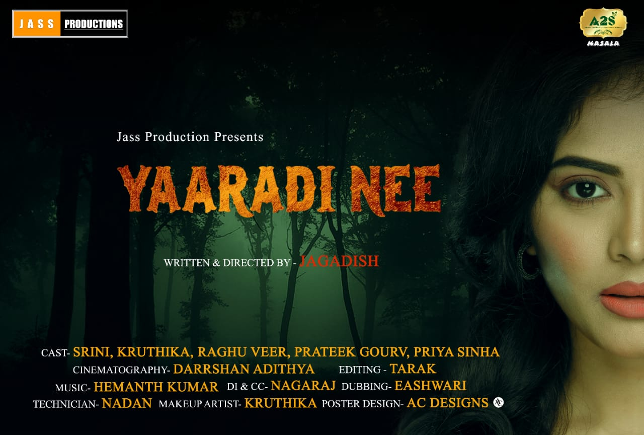 Yaarada Nee Short Film Jagdish Jass Production